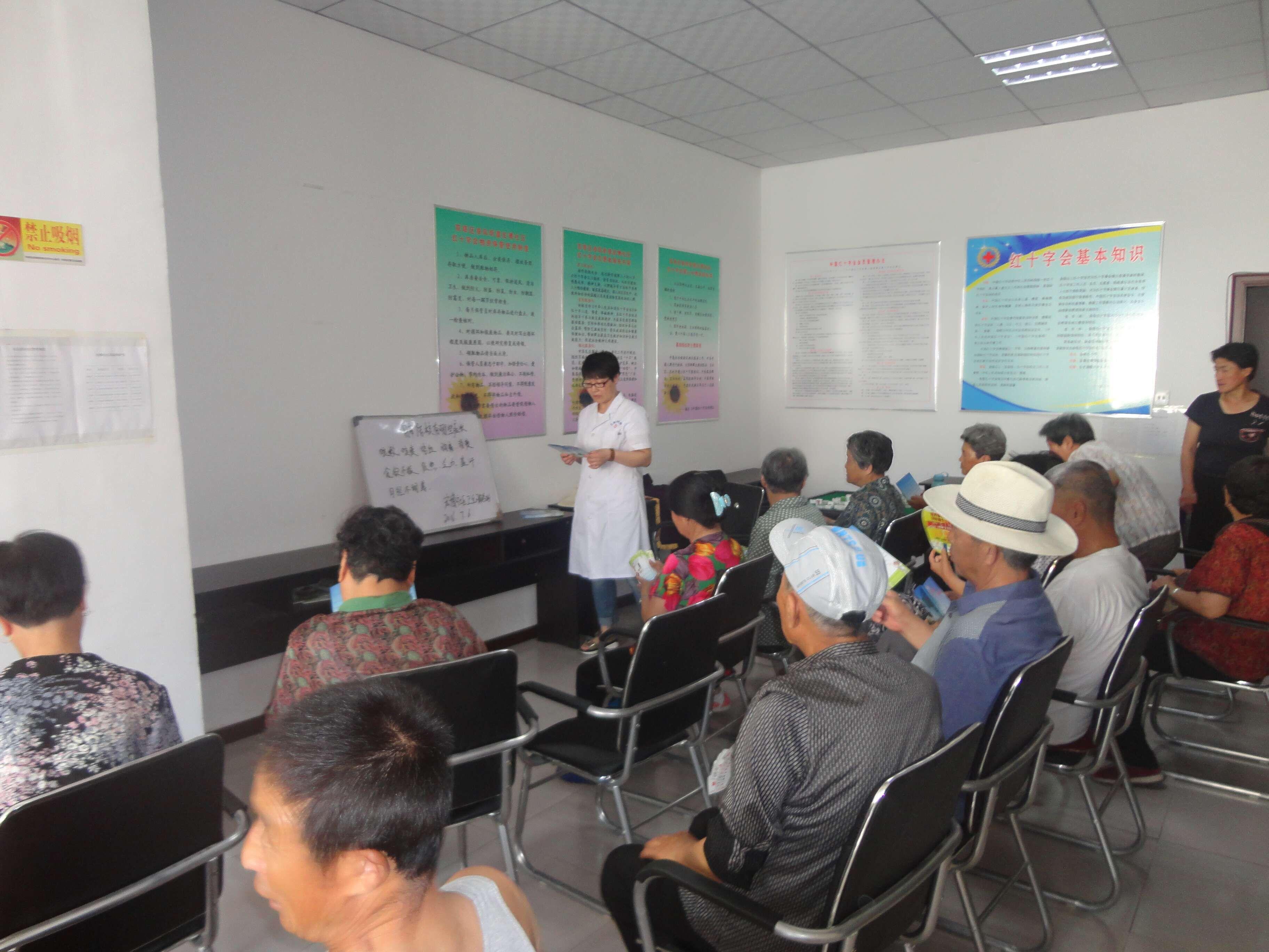 辽宁省朝阳市双塔区全面开展结核病百千万志愿者大型